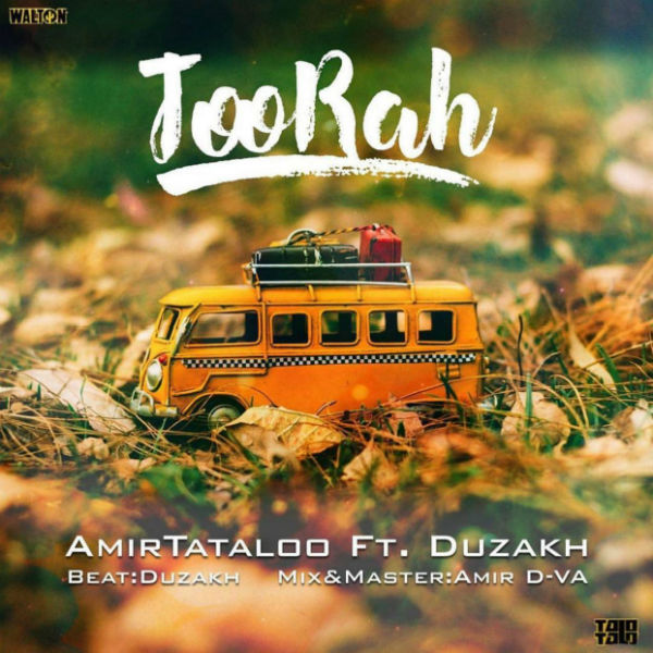 Amir Tataloo – Too Rah (Ft Duzakh)