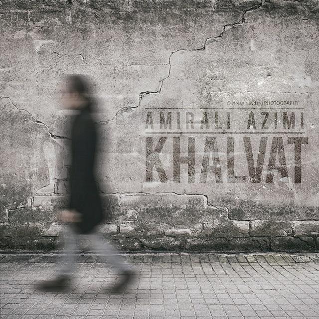 Amirali Azimi – Khalvat
