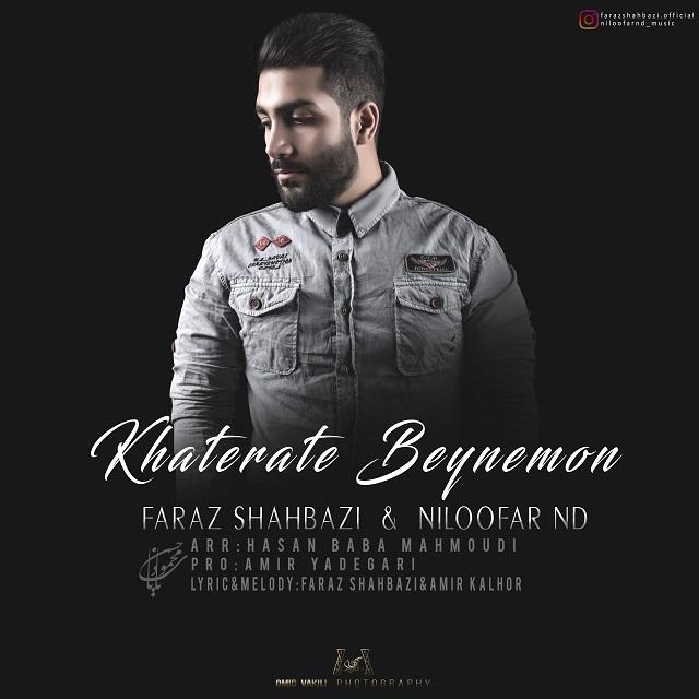 Faraz Shahbazi – Khaterate Beynemoon