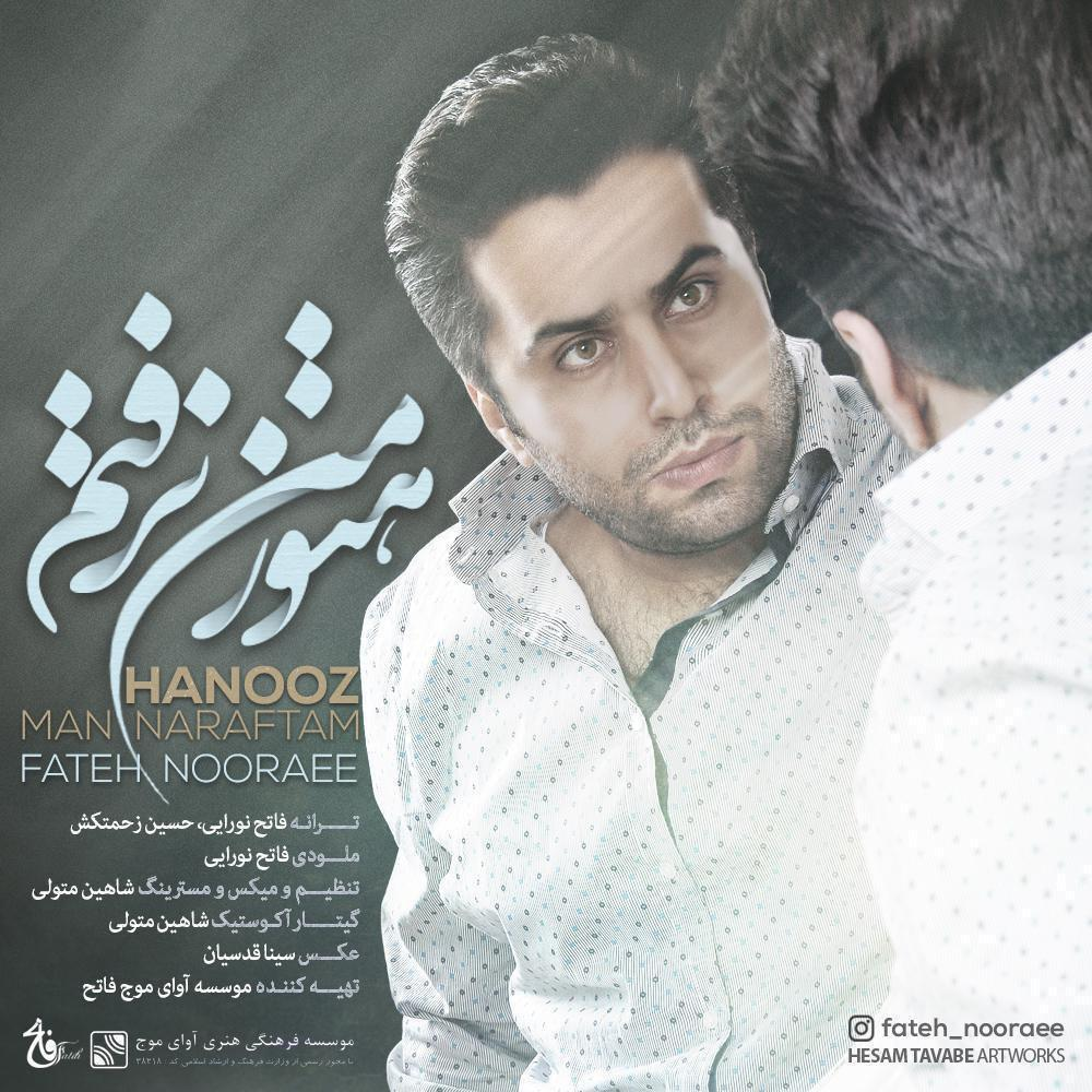 Fateh Nooraee – Hanuz Man Naraftam