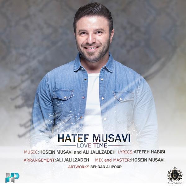 Hatef Musavi – Saate Eshgh
