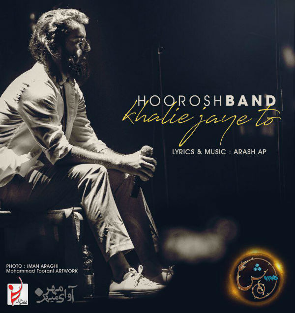 Hoorosh Band – Khalie Jaye To