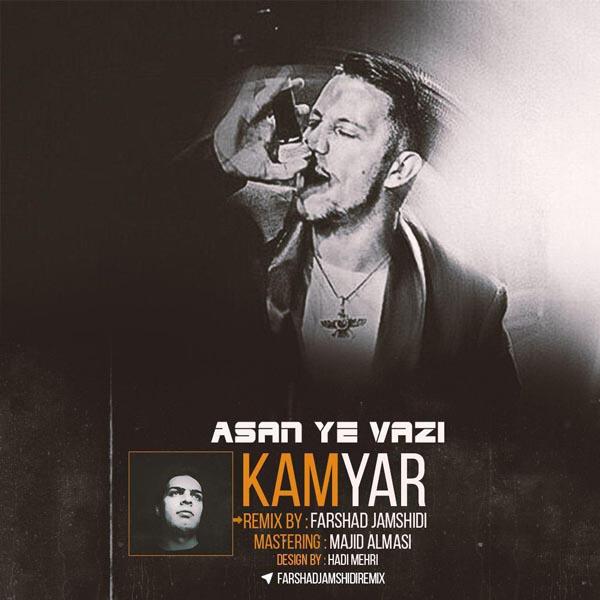 Kamyar – Asan Ye Vazi (Farshad Jamshidi Remix)