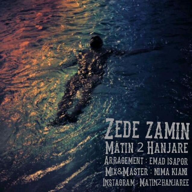 Matin 2 Hanjare – Zede Zamin