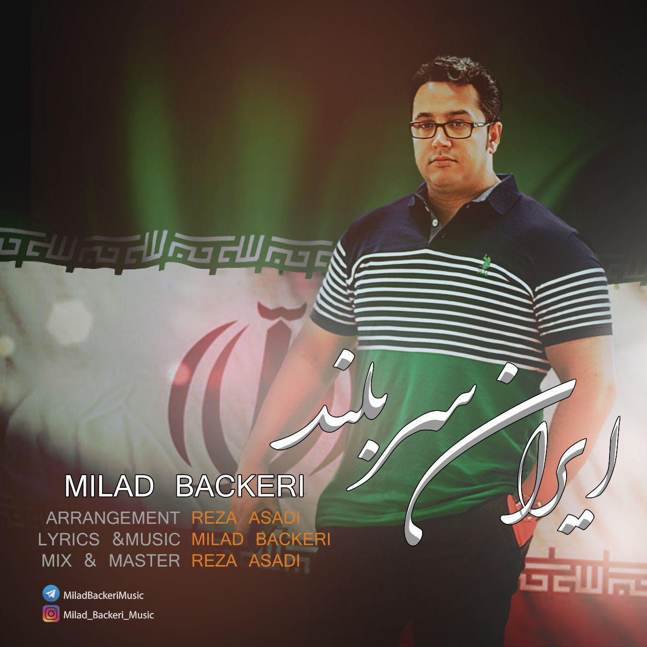 Milad Backeri – Iran Sar Boland