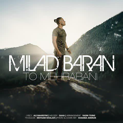 Milad Baran – To Mehrabani