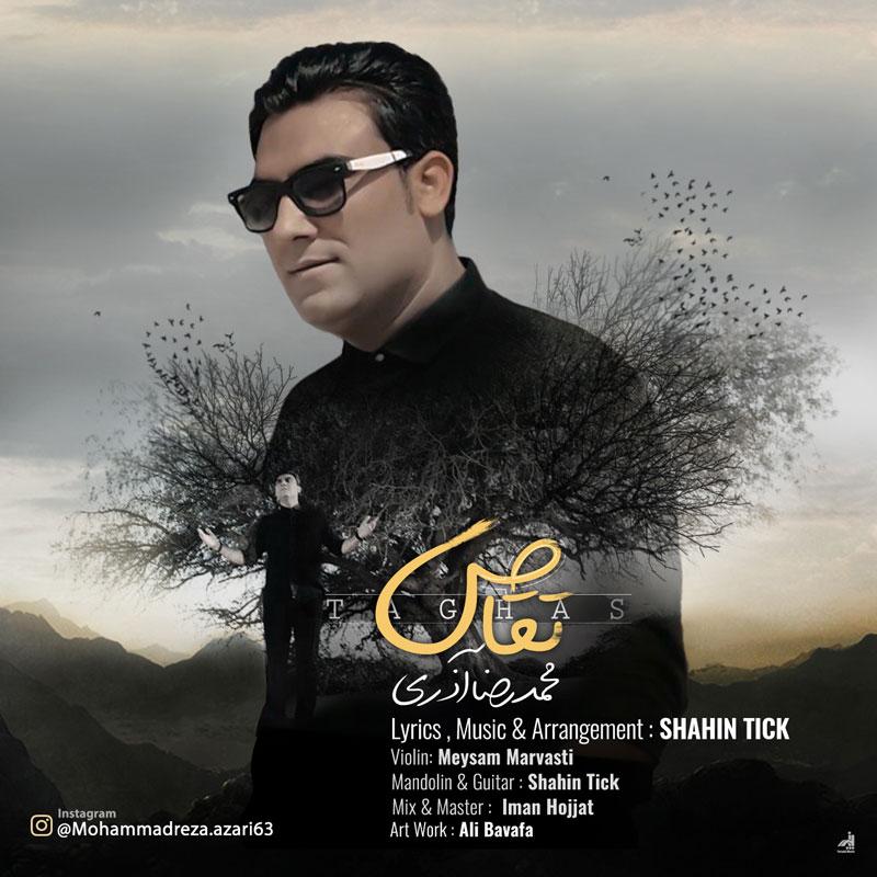 Mohammadreza Azari - Taghas