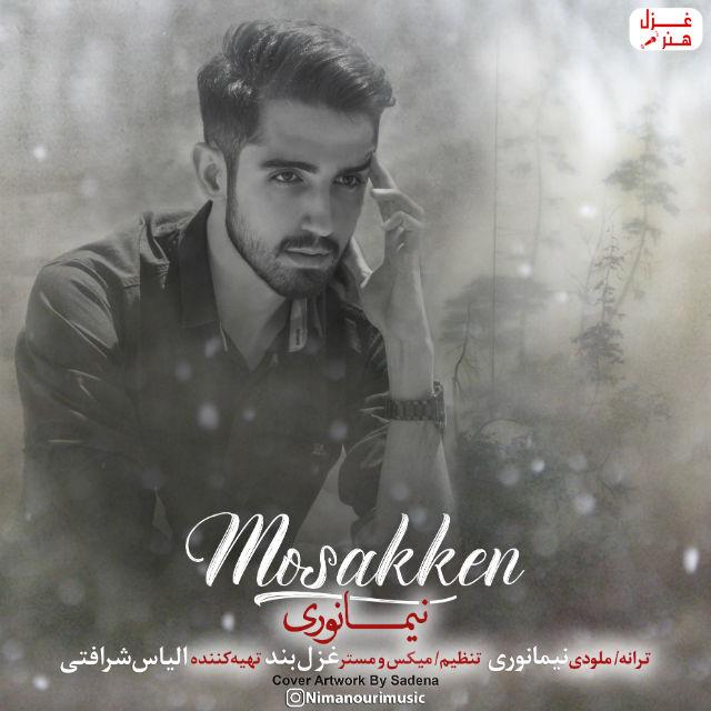 Nima Nouri – Mosakken