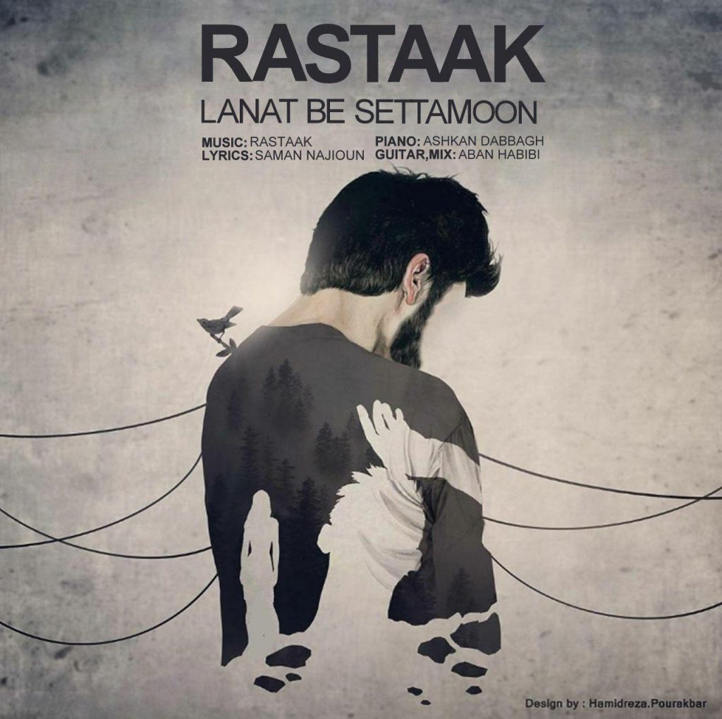 Rastaak – Lanat Be Settamoon video