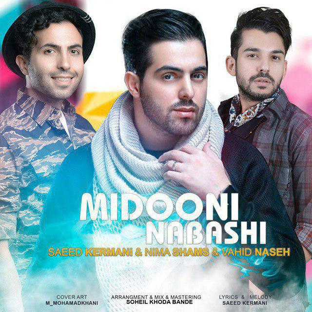 Saeed Kermani – Midooni Nabashi