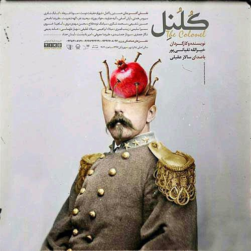 Salar Aghili – The Colonel