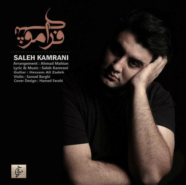 Saleh Kamrani – Faramooshi
