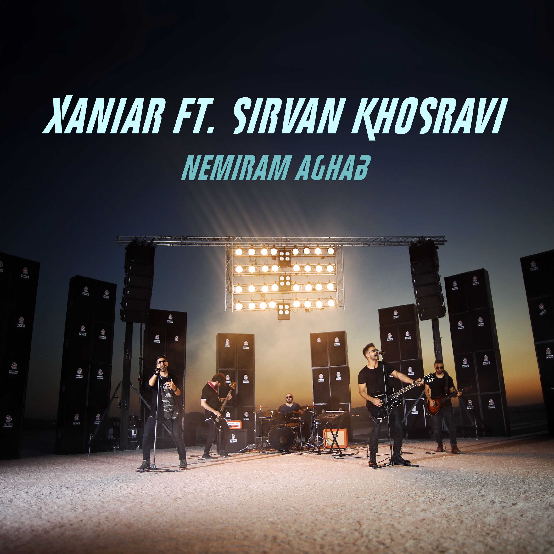 Xaniar Ft Sirvan Khosravi – Nemiram Aghab video