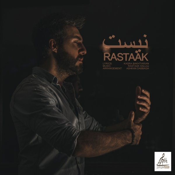 Rastaak-Nist