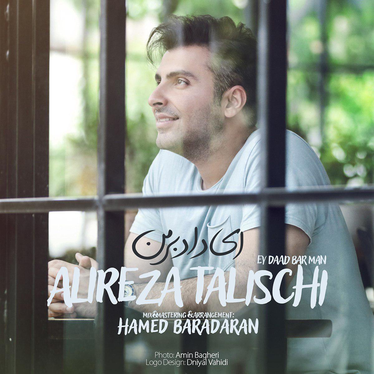 Alireza Talischi – Ey Daad Bar Man