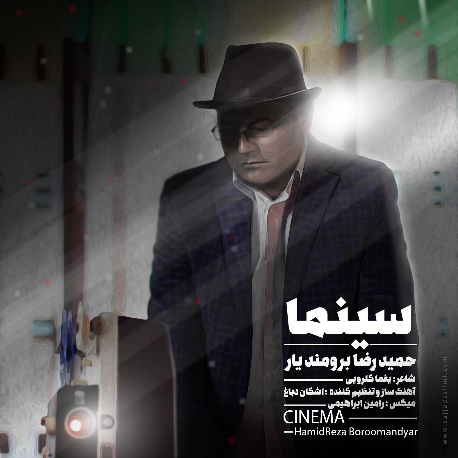 Hamidreza Boroomand – Cinema Video