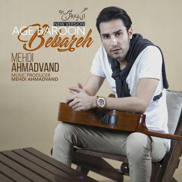 Mehdi Ahmadvand – Age Baroon Bebareh (New Version)