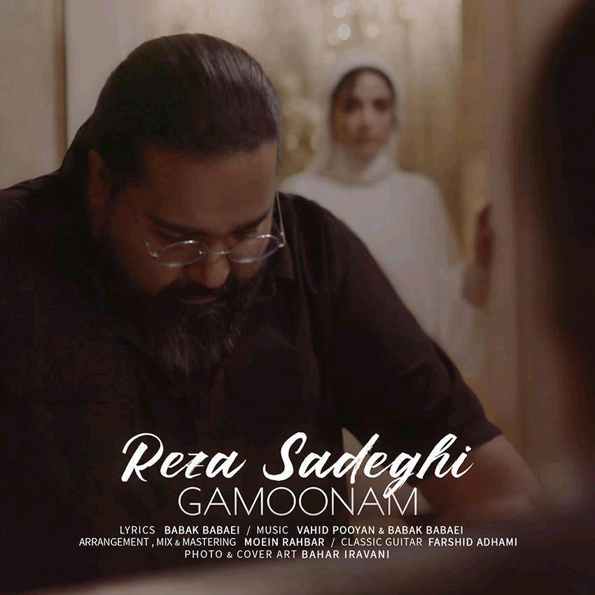 Reza Sadeghi – Gamoonam