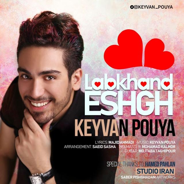 Keyvan Pouya – Labkhand Eshgh