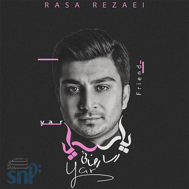 Rasa Rezaei – Yar