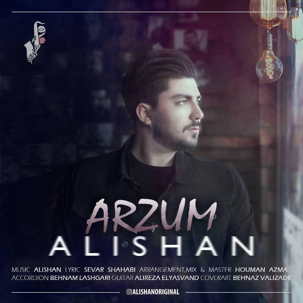 Alishan – Arzum