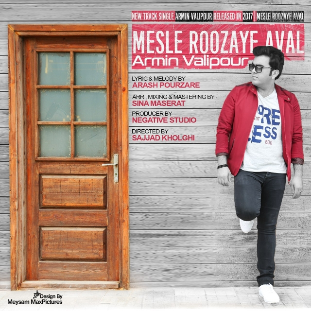 Armin Valipour – Mesle Roozaye Aval