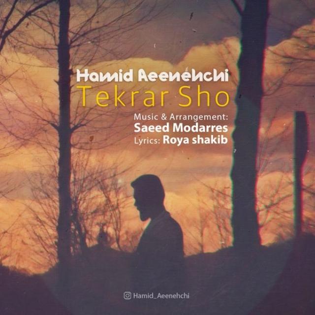 Hamid Aeenehchi – Tekrar Sho