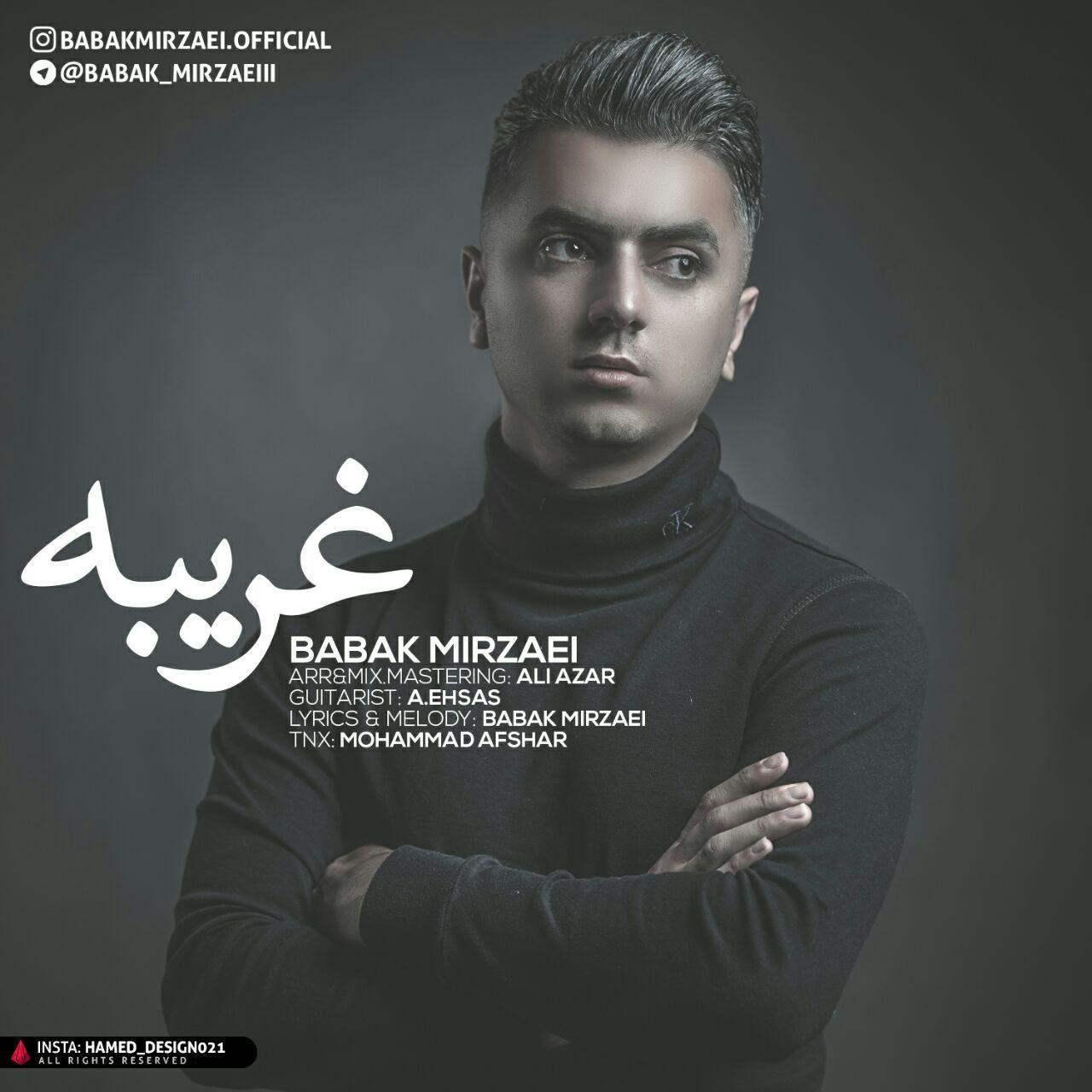 Babak Mirzaei – Gharibe
