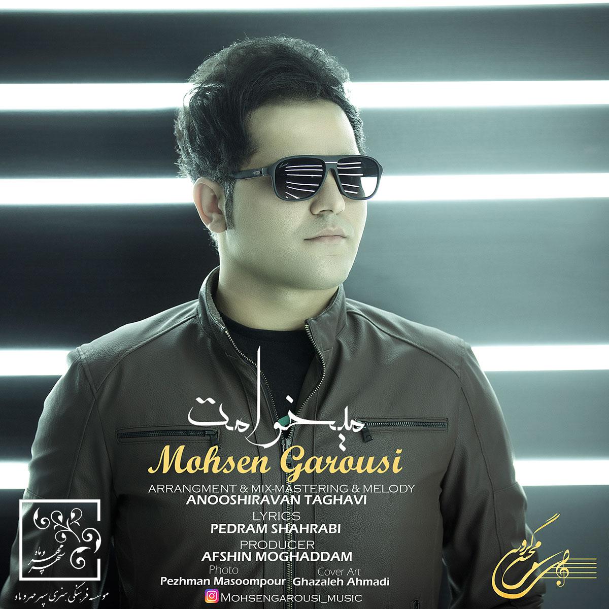Mohsen Garousi – Mikhamet