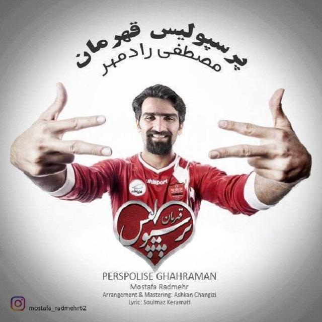 Mostafa Radmehr – Persepolis Ghahreman