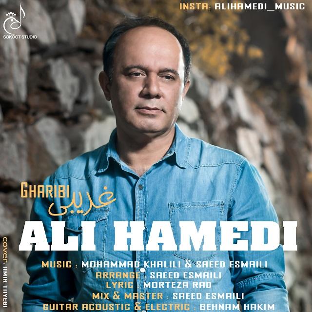 Ali Hamedi – Qaribi
