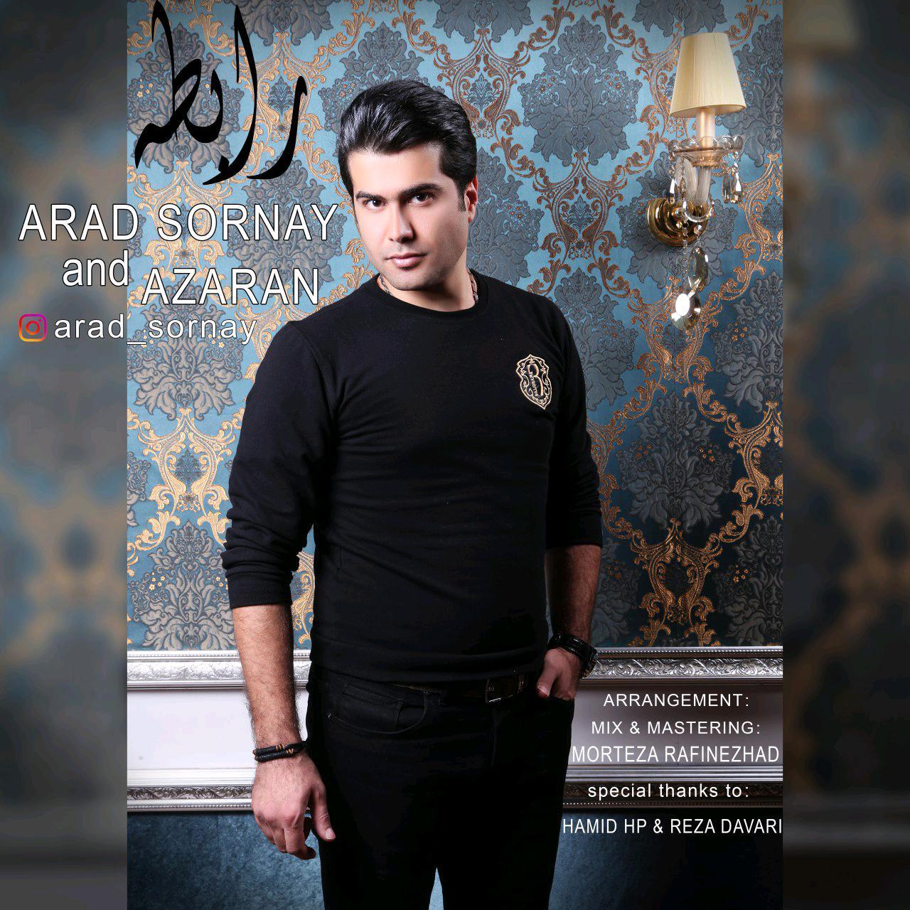 Arad Sornay – Rabete (Ft Azaran)