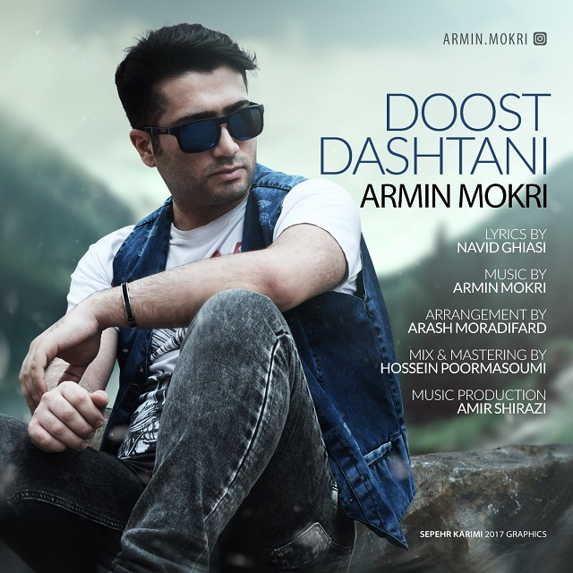 Armin Mokri – Doost Dashtani