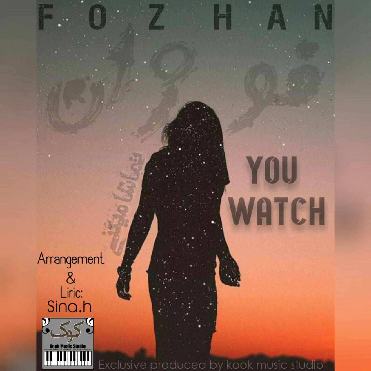 Fozhan – Tamasha Mikoni