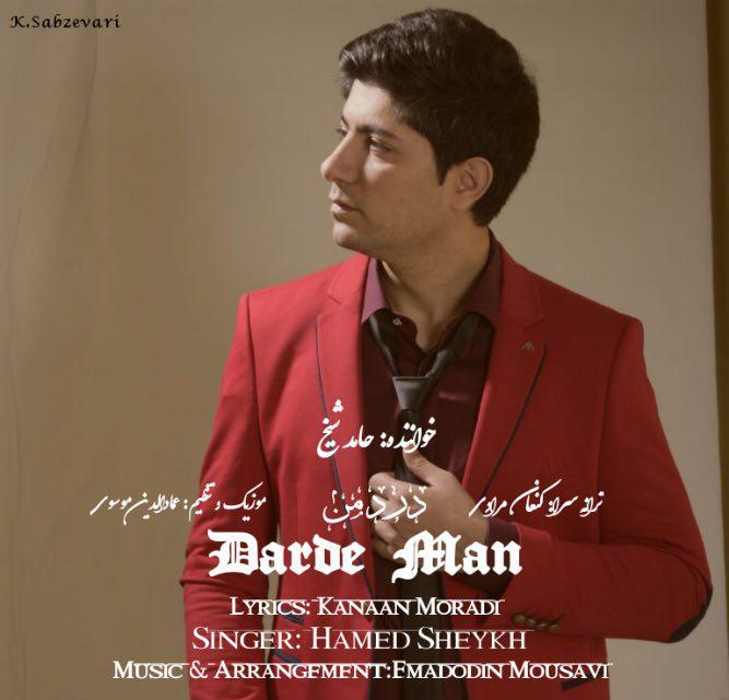Hamed Sheykh – Darde Man