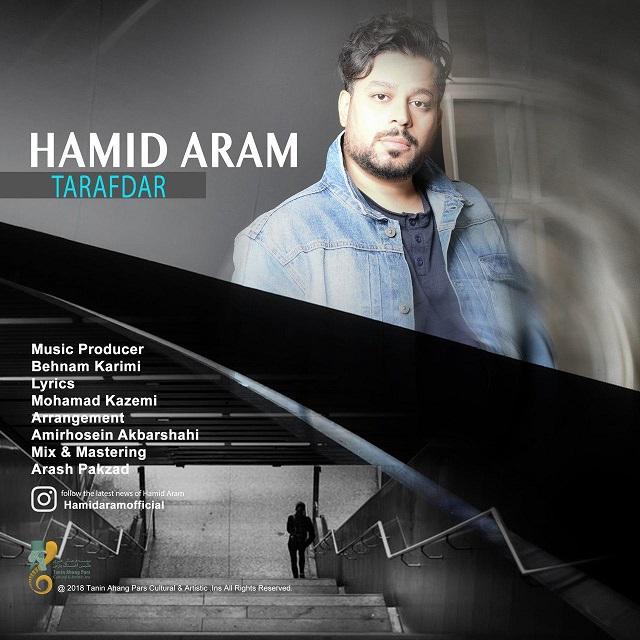 Hamid Aram – Tarafdar