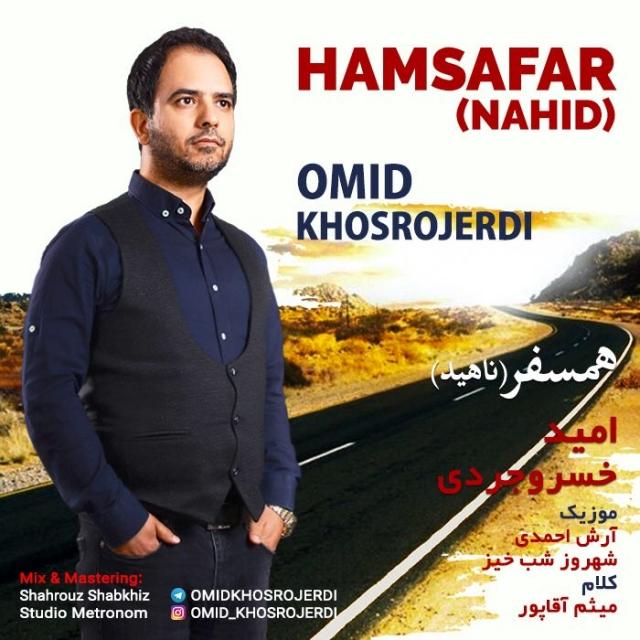 Omid Khosrojerdi – Hamsafar