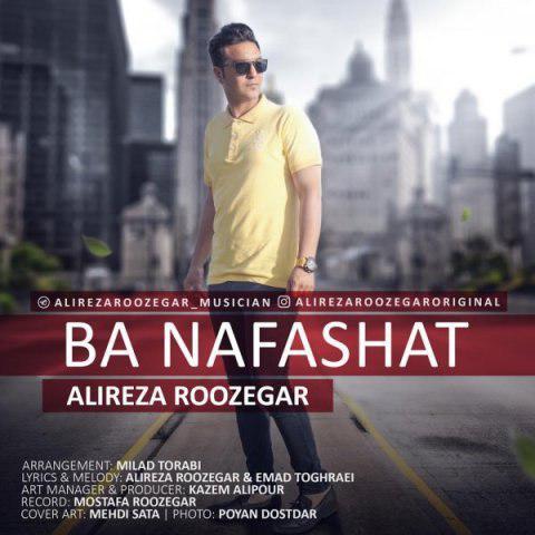 Alireza Roozegar – Ba Nafashat
