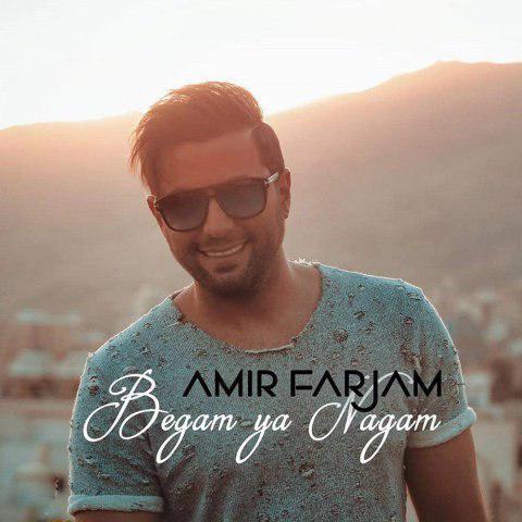 Amir Farjam – Begam Ya Nagam