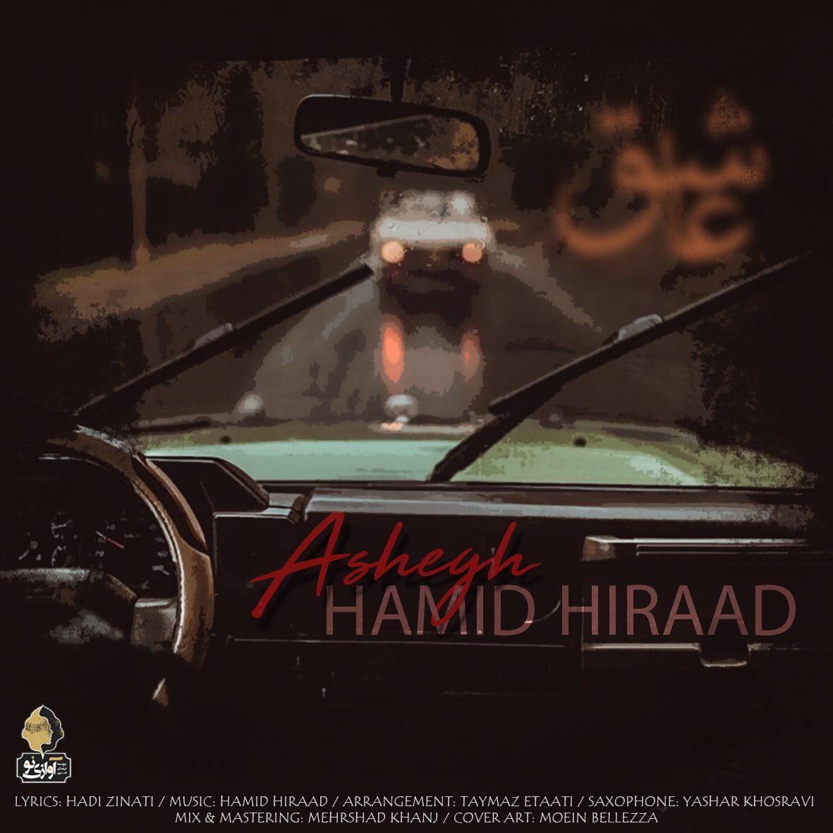 Hamid Hiraad – Ashegh