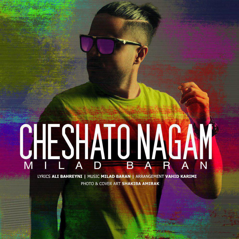 Milad Baran – Cheshato Nagam