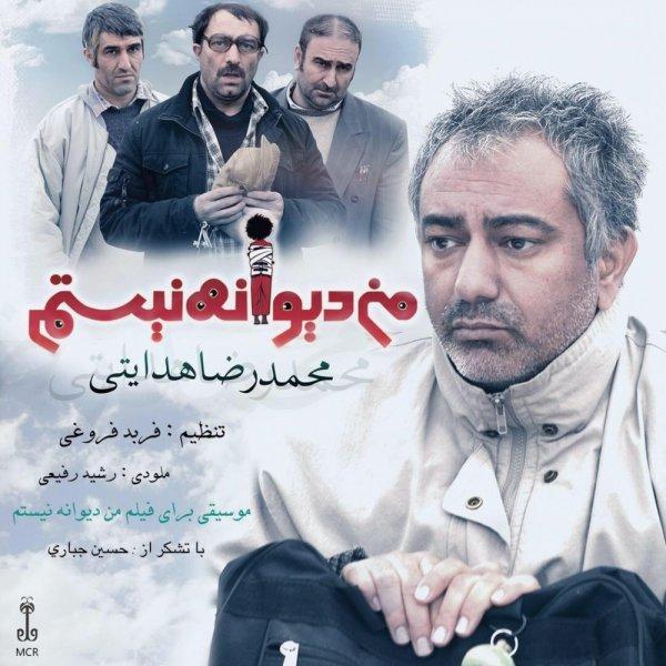 Mohammadreza Hedayati – Man Divaneh Nistam