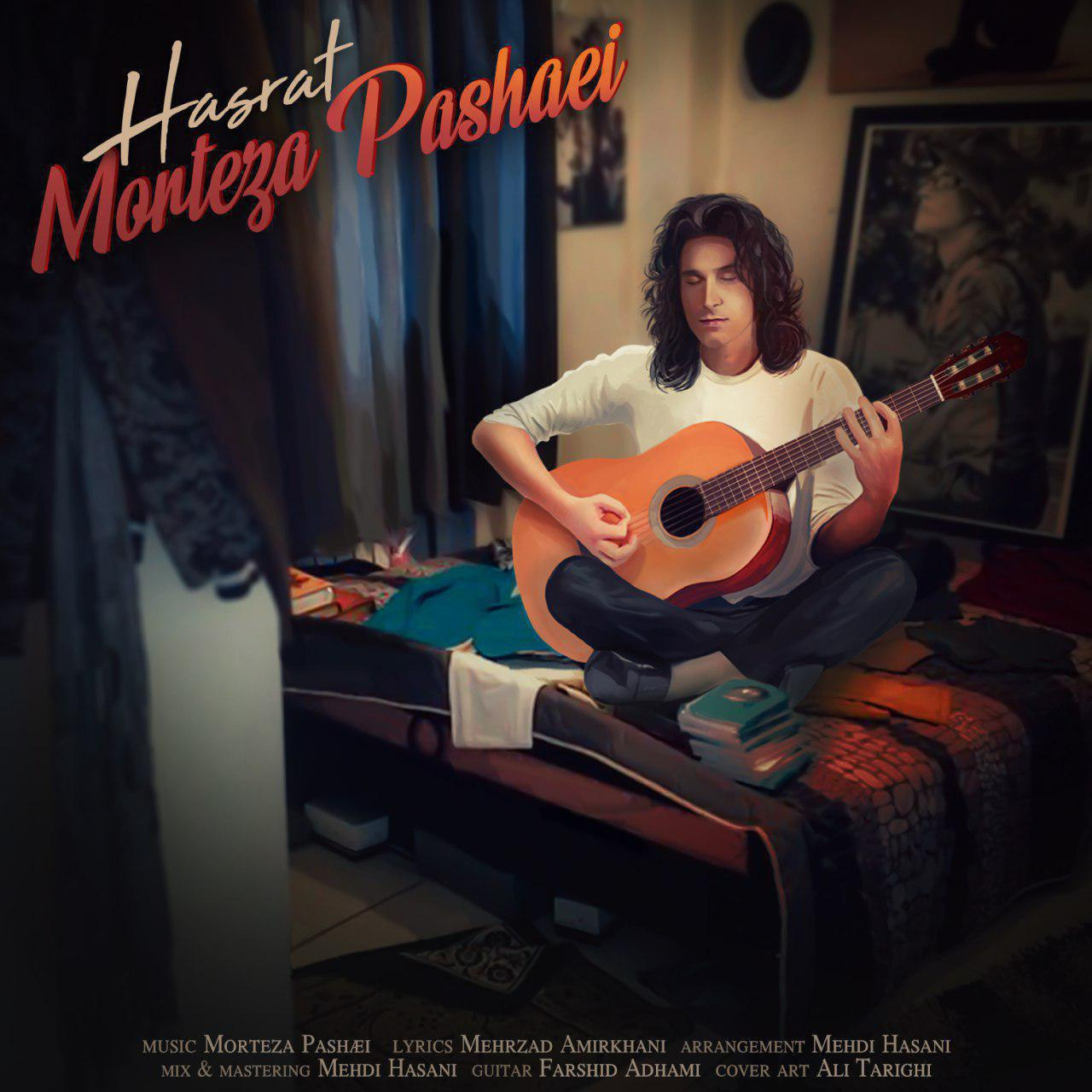 Morteza Pashaei – Hasrat