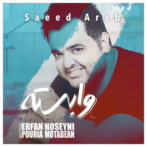 Saeed Arab – Vabaste
