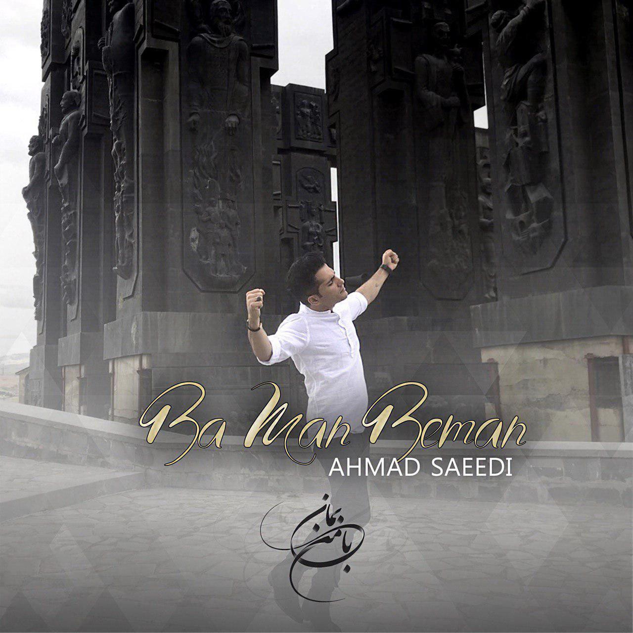 Ahmad Saeedi – Ba Man Beman