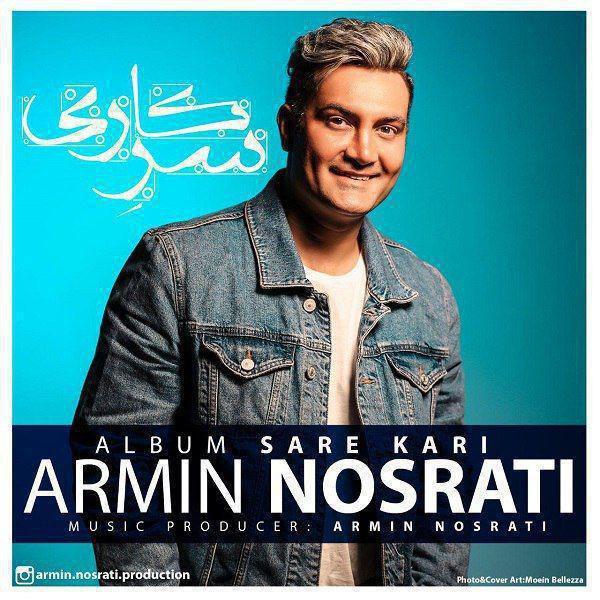 Armin Nosrati – Baghalet Mikonam