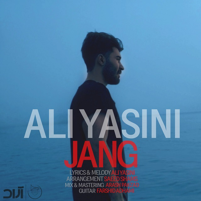 Ali Yasini – Jang