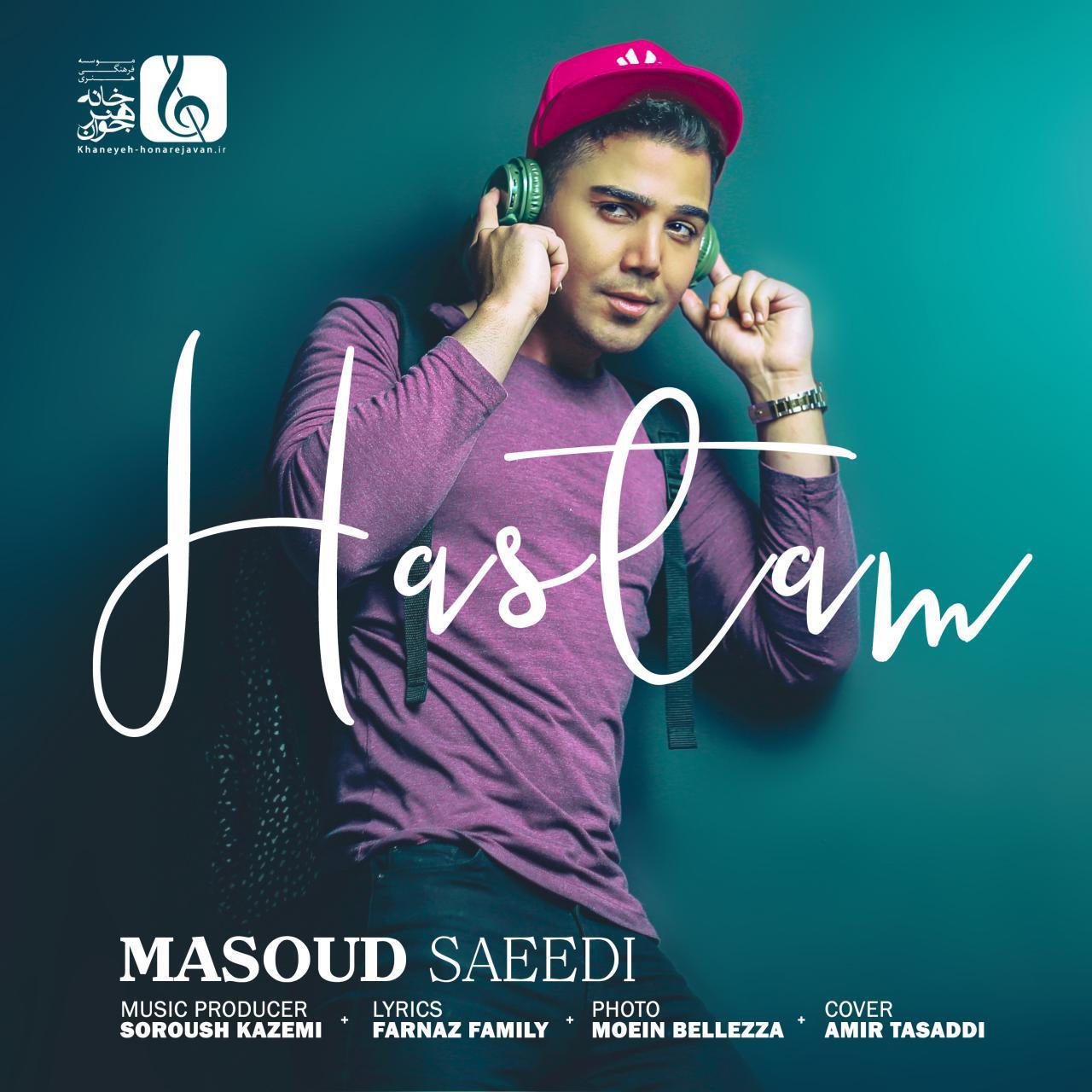 Masoud Saeedi – Hastam