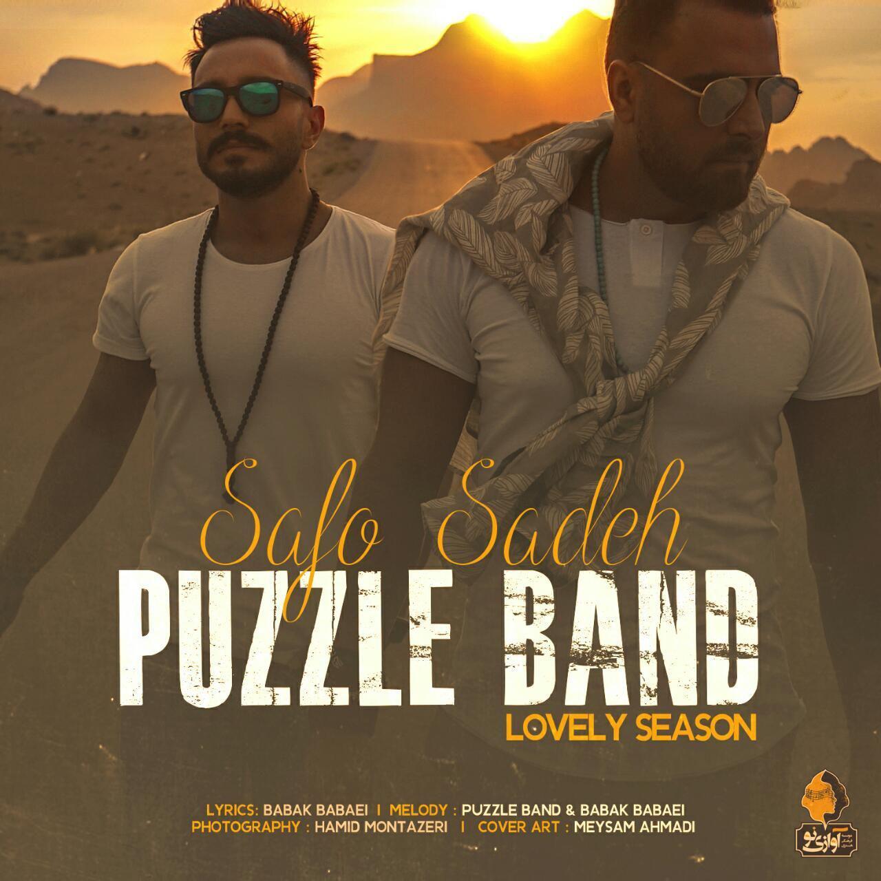 Puzzle Band – Safo Sadeh