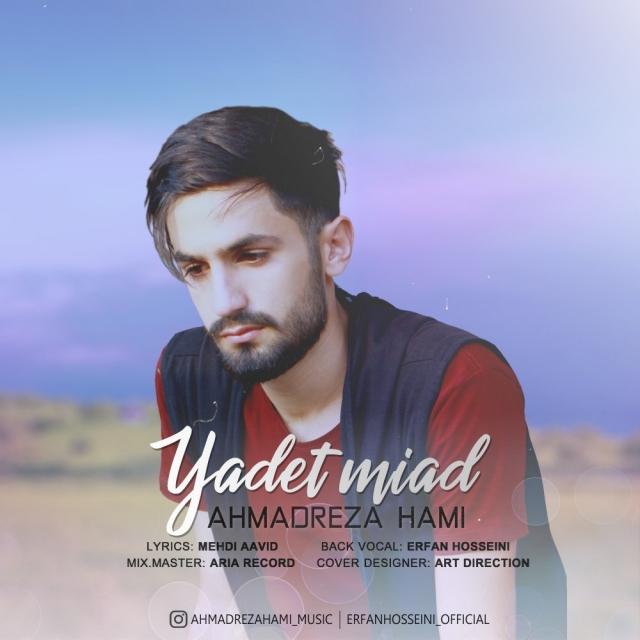 Ahmadreza Hami – Yadet Miad